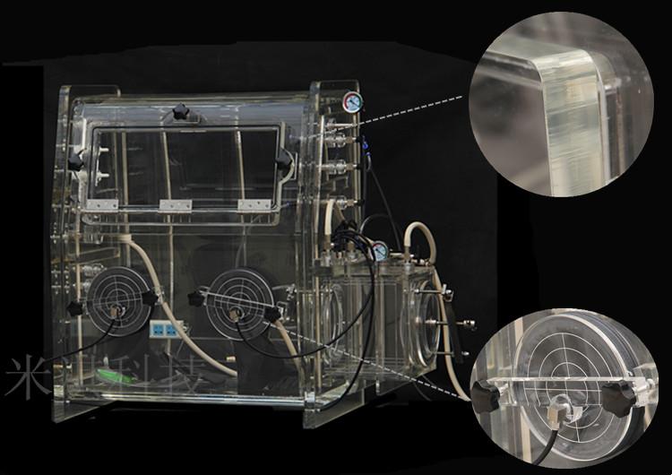 亚克力MT012-C真空手套箱 高密封性 产品特点