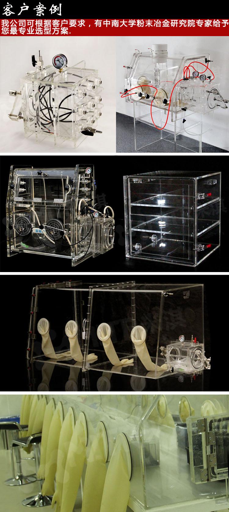 有机玻璃客户订做案例