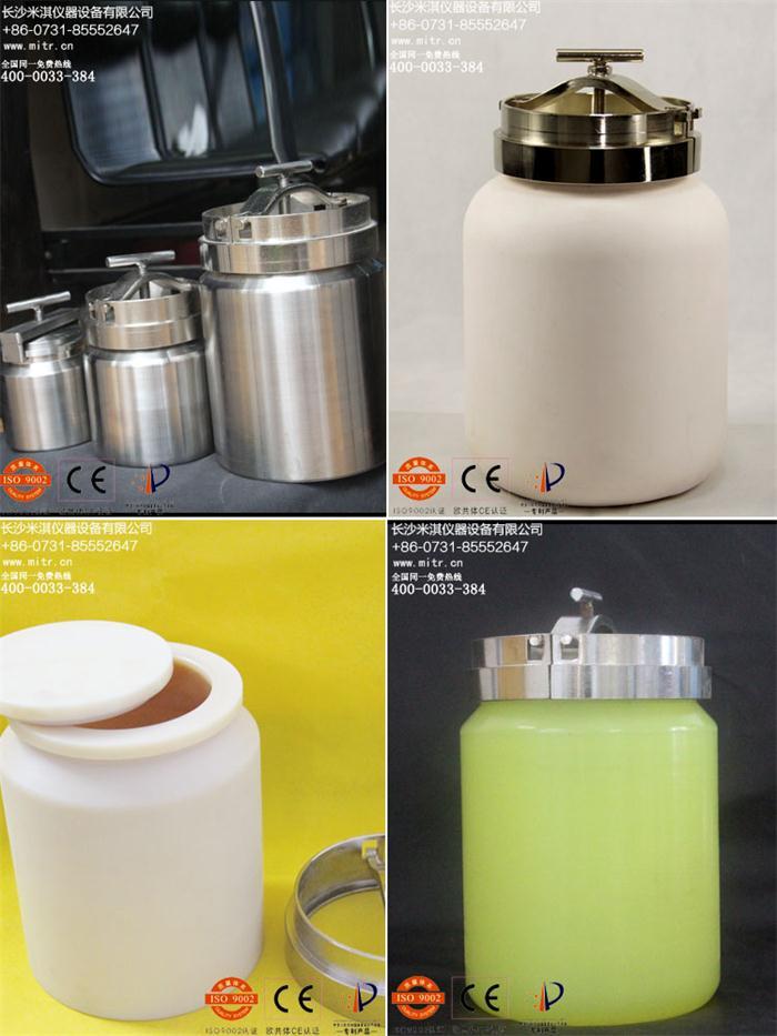 多工位罐磨机 配套用卧式球磨罐