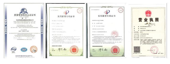 MITR米淇证书
