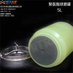 mitr米淇行星式高分子材料聚氨酯罐