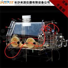 mitr米淇定制有机玻璃惰性气体操作箱,厌氧操作箱