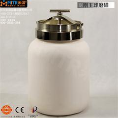 mitr米淇行星刚玉球磨罐 耐磨研磨罐