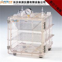 mitr真空干燥箱MVD-300/MVC-100