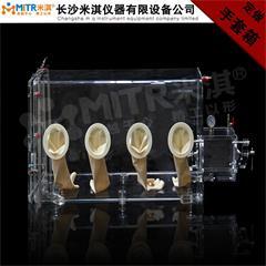 米淇定制有机玻璃千赢网页手机版登入箱(四千赢网页手机版登入)