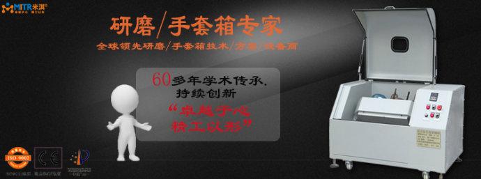 长沙行星式千赢国际安卓手机下载厂家米淇MITR品牌的好在哪里