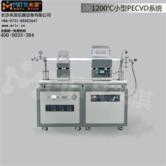 1200°C小型PECVD系统  真空管式电炉