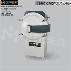 1600°C真空气氛箱式电炉 真空管式电炉