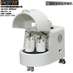 MITR米淇超静音实验室样品研磨机