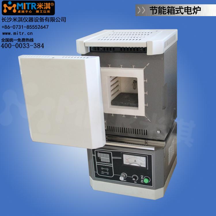 米淇节能式电炉系列
