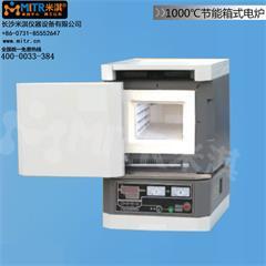 1000°C节能箱式电炉 节能箱式电阻炉