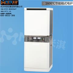1600°C节能箱式电炉(立式)节能箱式电阻炉