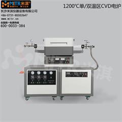 1200°C单/双温区CVD系统 真空管式电炉