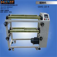 实验罐磨机GMS10-4