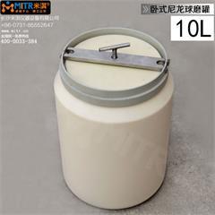 高耐磨、无毒MC尼龙卧式球磨罐
