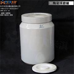 mitr米淇卧式氧化铝陶瓷球磨罐