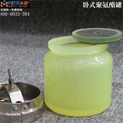 卧式聚氨酯球磨罐1L-25L