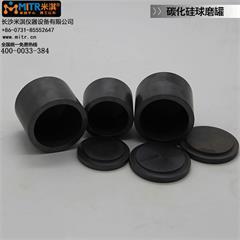 MITR米淇碳化硅球磨罐耐腐蚀、耐高温、强度大、抗冲击