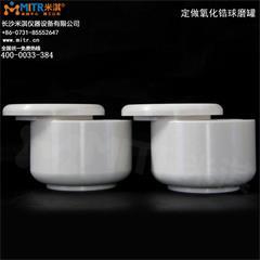 定做立式氧化锆球磨罐(99%高纯度)