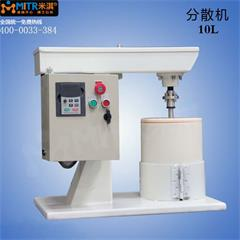 MT-10L小型分散机(0.75kw)