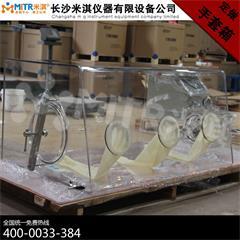 有机玻璃千赢网页手机版登入箱定做款1200*600*700mm