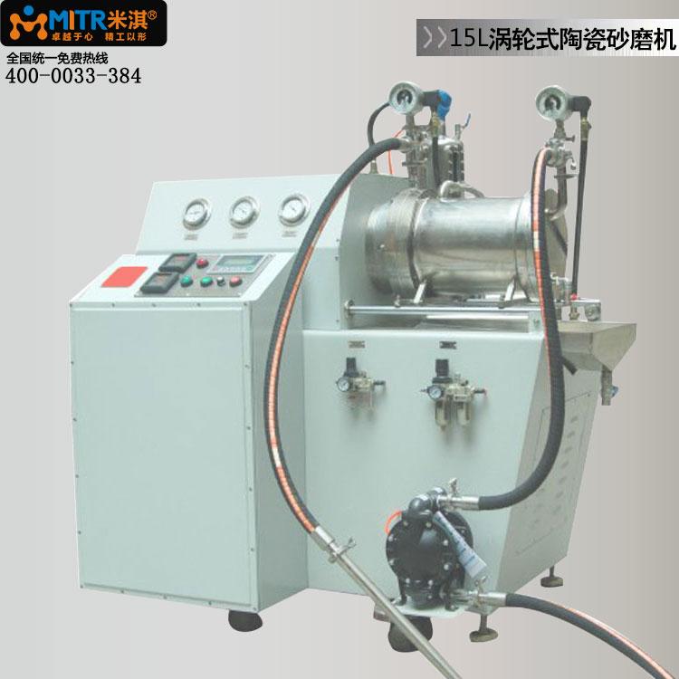 MITR米淇15L涡轮式陶瓷千赢平台官网