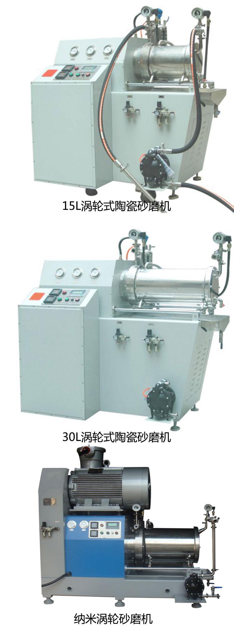 MITR米淇15L涡轮式陶瓷千赢平台官网产品展示