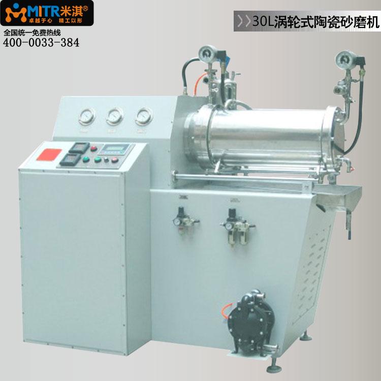 MITR米淇30L涡轮式陶瓷千赢平台官网