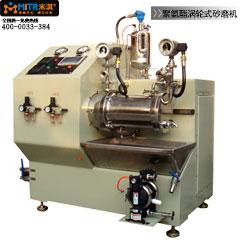 PT-5聚氨酯涡轮式千赢平台官网采用耐磨陶瓷,硬度高,耐磨,使用寿命增加