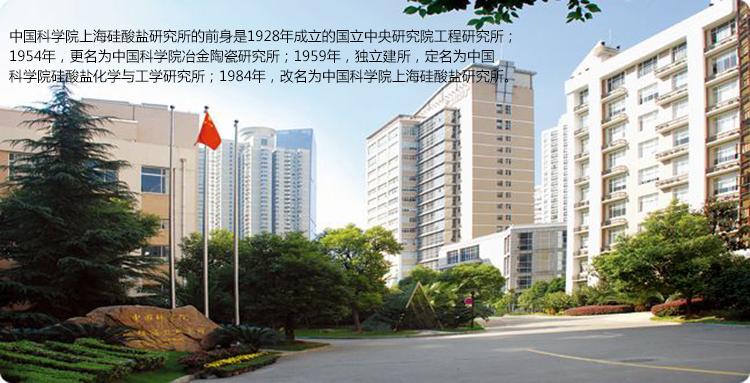 上海硅酸盐研究所订购的米淇全方位行星千赢国际安卓手机下载QM-QX4L